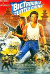Filmplakat Big Trouble in Little China