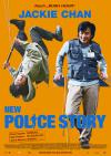 Filmplakat New Police Story