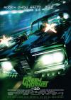 Filmplakat Green Hornet, The