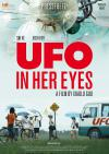 Filmplakat UFO in Her Eyes