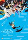 Filmplakat Digimon Adventure Tri. - Chapter 6: Our Future